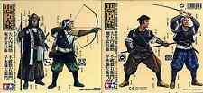 "Tamiya ""47 Ronin"" # 49502 - 4 Samurai in 1/35th scale model kit sealed mint set"