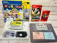 Mario to Wario & Super Picross --- SNES Nintendo Super Famicom Japan #320