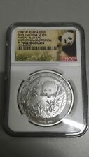 Smithsonian Institution Baby Giant Panda Bao Bao 2015 1 oz Silver Medal NGC PF70