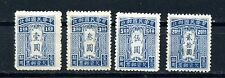 1948 Taiwan Postage Due mint Chan TPD1-3,5