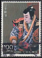 Japan gestempelt 100y Schauspieler Kabuki Theater Tradition Tracht Kultur /2964