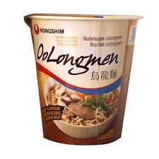 Nongshim | Beef Flavour | Cup Instant Noodles 75g - 12 cups