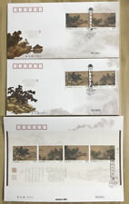 China 2018-20 Landscapes of the Four Seasons 3V FDC Stamp Printing 四景山水图