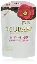 New Shiseido TSUBAKI Damage Care Conditioner Refill 345ml Made in Japan  F/S