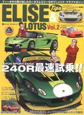 New listing Elise & Lotus #2 ElIse & Lotus fan book