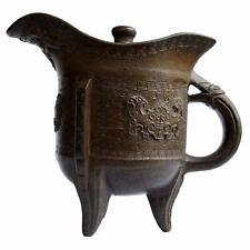 YIXING Teapot 6oz Vintage Zisha clay mud Tea Pots Chinese Dragon Classic Jue