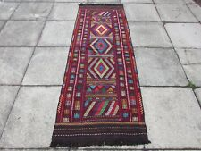 Kilim Vintage Traditional Hand Made Oriental Red Short Kilim Runner 223x79cm
