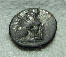 Ionia, Chios, AE 18, 190-133 BC, Sphinx / Amphora, VF