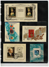 Russia CCCP Stamps 1984 used sheets + U/M stamps
