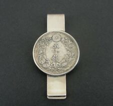 Vintage Japanese Coin ? Oriental Asian Sterling 925 Silver Money Clip