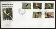 Yemen FDC stamps birds