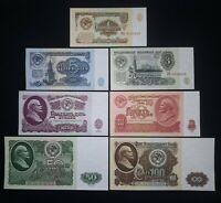 Russia USSR 1961 full set 1, 3, 5, 10, 25, 50, 100 rubles 7 banknotes, aUNC-UNC