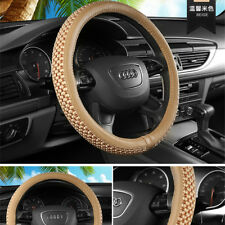 38cm leather ice silk Steering Wheel Cover Beige breathable and sweat-absorbent
