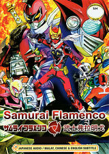 Samurai Flamenco DVD Complete EP1-22 (Anime) - US Seller Ship Fast