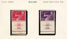 "ISRAEL STAMPS ""UPU"" 1950 YEAR FULL TABS, ORIGINAL GUM , LIGHT RUST"