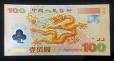 China 2000 Millennium Dragon Polymer Banknote (Replacement)