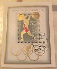 1972, Russia, USSR, 3989, Souvenir Sheet, Used, Olympics