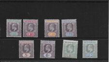 NORTHERN NIGERIA  1905/7  SG20a/7a mint