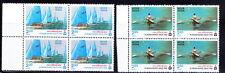 INDIA 1982 MNH 2v, Blk 4, Sports, IX Asian Games, Rowing, Yatching