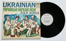 ★ LP ★ UKRAINIAN FOLK SONGS - УКРАЇНСЬКІ НАРОДНІ ПІСНІ (Artia Recording Corp.)