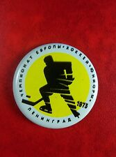 Pin Badge Button Leningrad 1973 Hockey Championship Europa USSR RUSSIA.