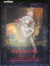 Santa Lilio Sangre Kojima Ayami Illustration Artworks Limited Hardcover Artbook