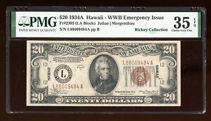 DBR 1934-A $20 FRN Hawaii LA Block Fr. 2305 PMG 35 EPQ Serial L88009484A