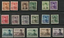 Egypt MNH 1952 - King Farouk with overprint KES SET OF 17 MNH**