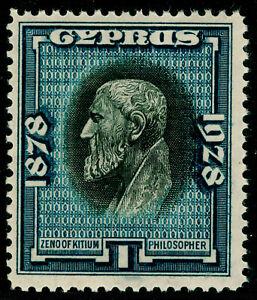 CYPRUS SG124, 1pi black & greenish blue, LH MINT.