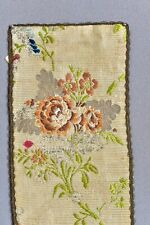 ANTIQUE 18TH CENTURY  PORTUGUESE PORTUGAL BROCADE EMBROIDERY TEXTILE FRAGMENT