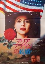MARRIAGE OF MARIA BRAUN Japanese B2 movie poster FASSBINDER HANNA SCHYGULLA 1979