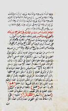 13 TITLES DIGITAL ARABIC MANUSCRIPT ILLUSTRATED OCCULT NUMEROLOGY MAGIC