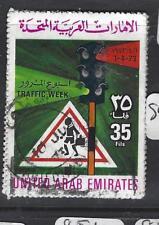 UNITED ARAB EMIRATES  (P0502BB)  SG 15   VFU