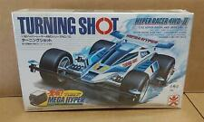 Hyper Racer 4WD-II Turning Shot 1/32 Scale Car Kit New FUMAN Bandai NOS