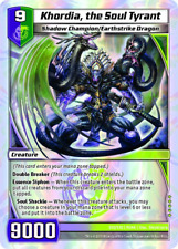 Kaijudo 1X KHORDIA, THE SOUL TYRANT Super Rare S10/S10 9SHA Shattered Alliances
