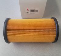 3757472M91 Massey Ferguson GC2300 GC2310 GC2400 GC2410 GC2600 GC2610 Air Filter