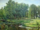 In The Park Ivan Shishkin Fine Art Print on Canvas HQ Giclee Reproduction 8x10
