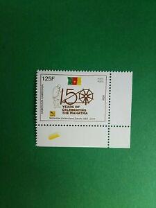 CAMEROUN 125f neuf MNH Mahatma Gandhi 2019 2020 Rare
