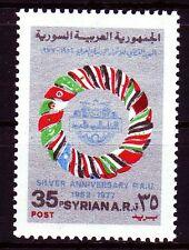 Syrien Syria 1977 ** Mi.1364 Arabische Postunion | Postal Union | Flaggs