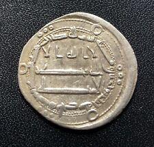 Islamic (Abbasid) AH182 Dirham Silver Coin:  Rashid Balkh