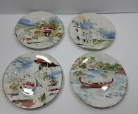 "Set of 4 PIER ONE Destination 7.5 "" Luncheon Salad Side Dessert  Plate"