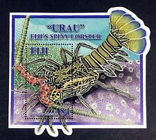 FIJI SPINY LOBSTER SHAPED STAMPS SOUVENIR SHEET 2008 MNH OCEAN MARINE LIFE SEA