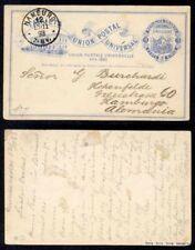 URUGUAY 1883 PC TO GERMANY