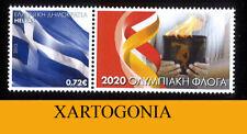 GREECE, 2020 JAPAN LIGHTING OLYMPIC FLAME, OLYMPICS, STAMP, MNH