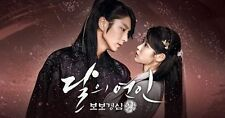 Moon Lovers: Scarlet Heart Ryeo - 2016 Korean DVDs - English Subtitle