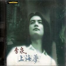 CD 1995 China Li Quan 李泉 上海梦 #3088