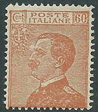1926 REGNO EFFIGIE 60 CENT FALSO DELL'EPOCA F205 MNH ** - CZ22-2