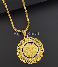 Tugra Altin Kolye Osmanli Türkische Gold Münze 22 Karat vergoldet Goldkette NEU1