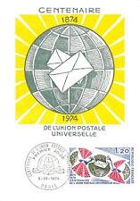Carte Maximum FDC France CENTENAIRE UNION POSTALE UNIVERSELLE Octobre 1974 PARIS