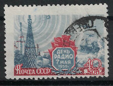 RUSSIA,USSR:1958 SC#2063 Used - Radio Day, May 7